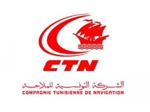 ctn-300x225-1