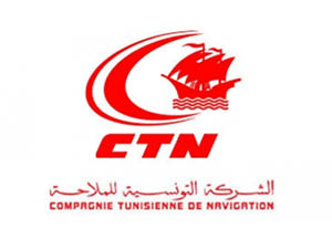 ctn 300x225
